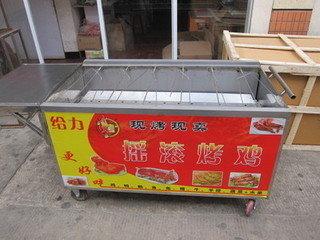 晉城哪里有賣搖滾烤雞爐的