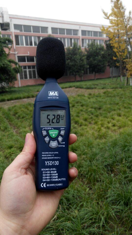 四川YSD130万博体育max论坛噪声检测仪