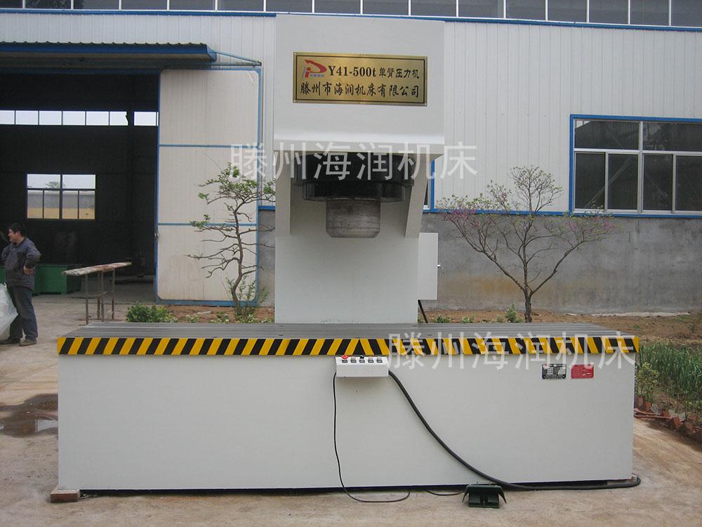 滕州海潤機床供應500T單柱液壓機   校直、沖壓