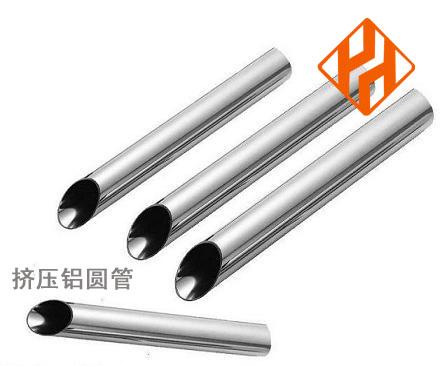 大量鋁管,矩形管批發