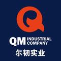 上海爾韌實業有限公司