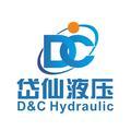 上海岱仙液壓設備有限公司