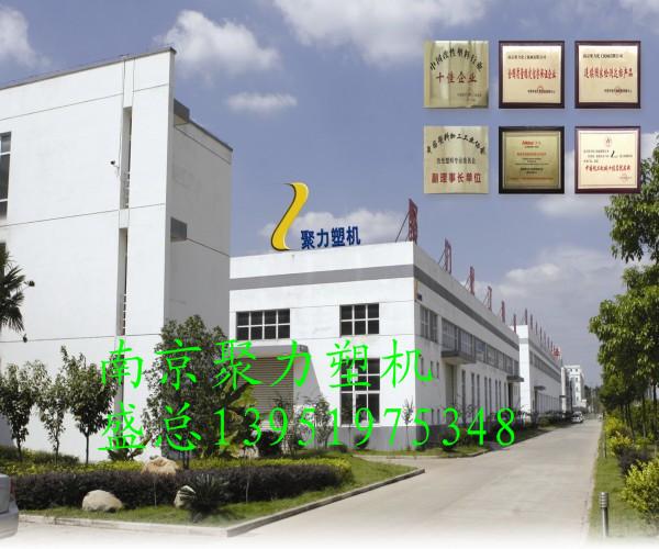 碳酸钙、硫酸钡填充、PA+玻纤、PC合金塑料改性造粒机厂家 聚力塑