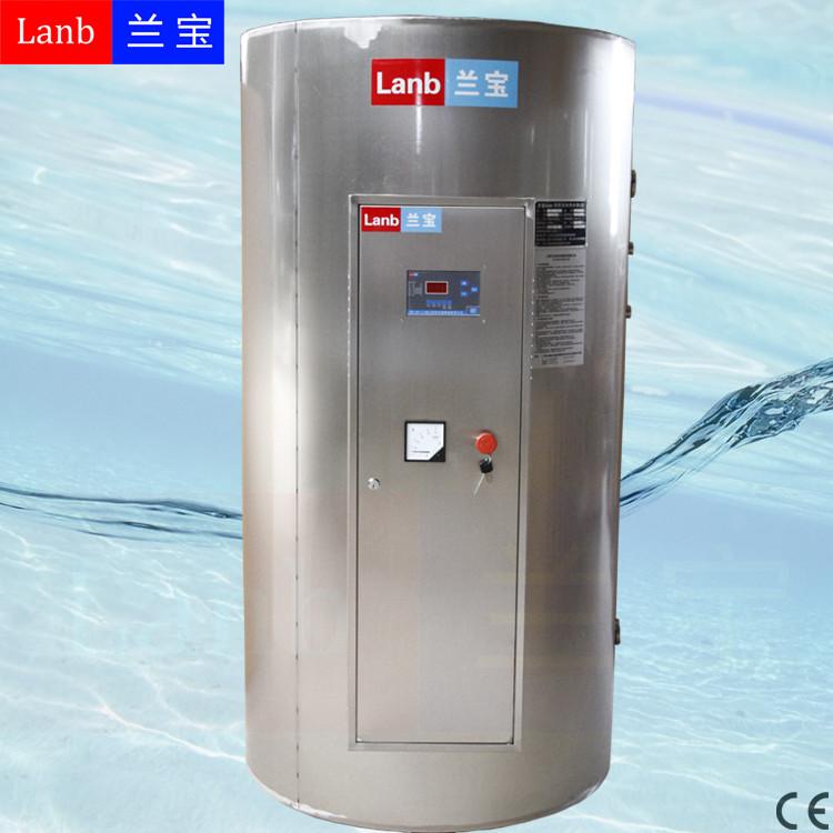 上海兰宝容积455升,功率9千瓦电热水器