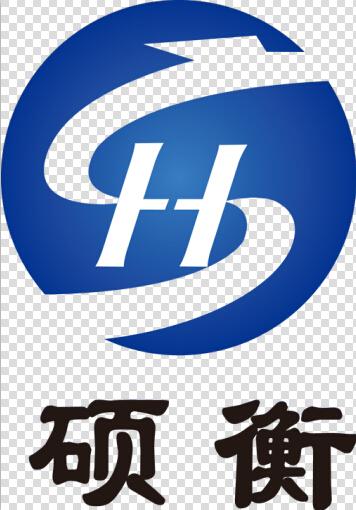 硕衡实业(上海)有限公司
