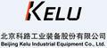 北京科路工業裝備股份有限公司