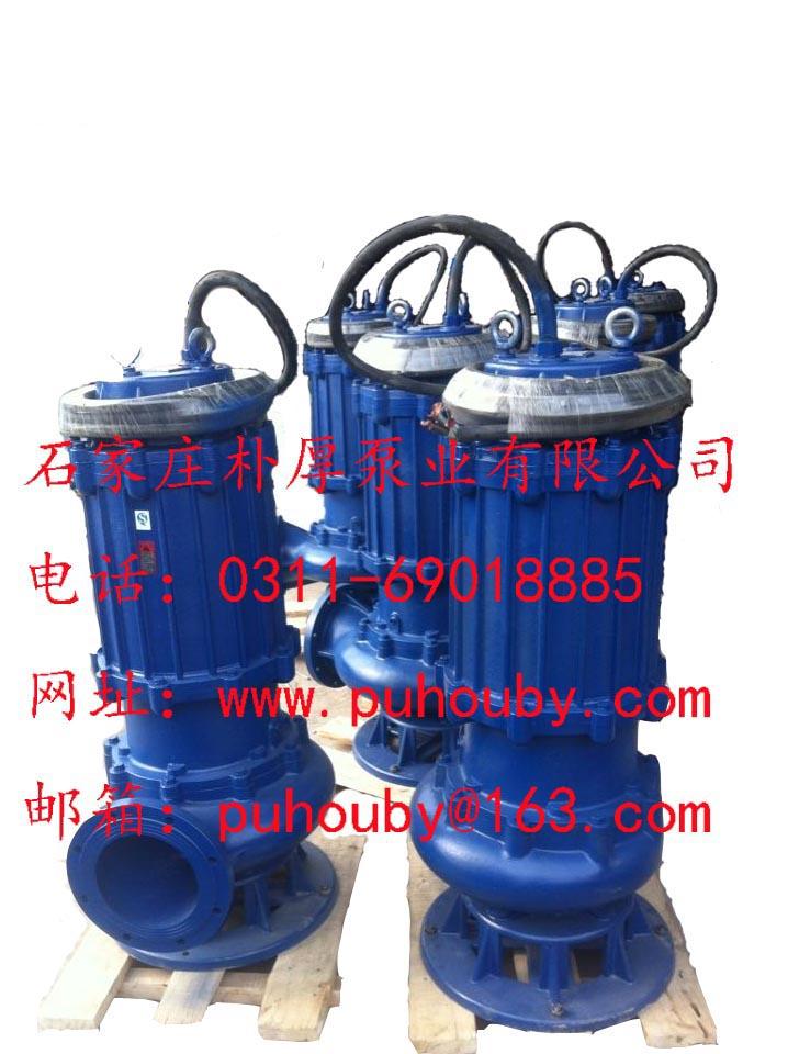 QW潜水排污泵采用大流道抗堵塞水力部件设计,大大提高污物通过能力,能有效 地通过泵口径的5倍纤维物质和直径为泵口径约50%的固体颗粒。机械密封采用双 道串联密封,材质为硬质耐磨碳化钨,具有耐用、耐磨等特点,可以使泵安全连 续运行800小时以上。泵结构紧凑,体积小,移动方便,安装简便,无需建泵房 ,潜入水中即可工作,大大减小工程造价。