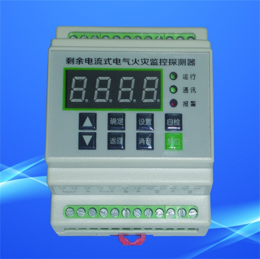 導軌式,經濟型數碼顯示電氣火災監控器