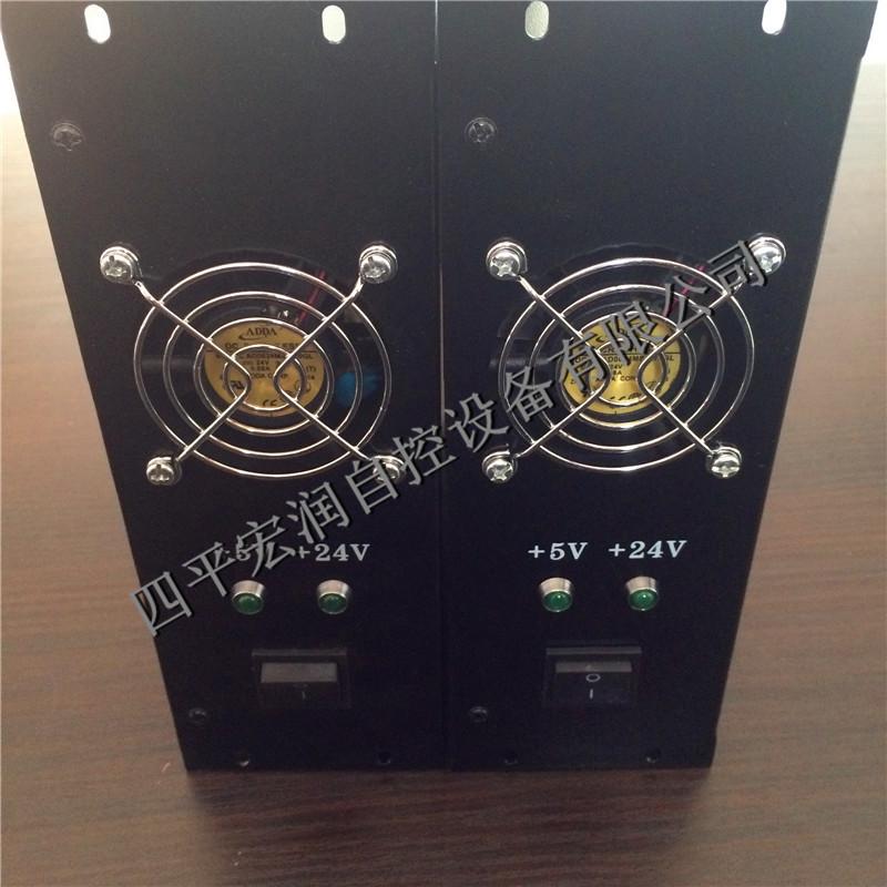 浙大中控SP251-1电源