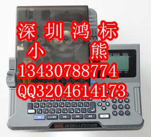MAX打号机LM-380E套管号码打印机维修