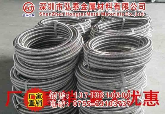 穿線軟管304不銹鋼軟管價格優惠規格齊全