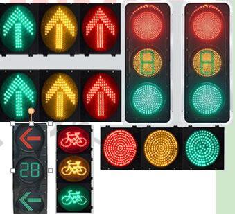 山西、陜西交通信號燈