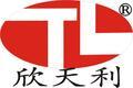 河南省天利工業爐有限公司