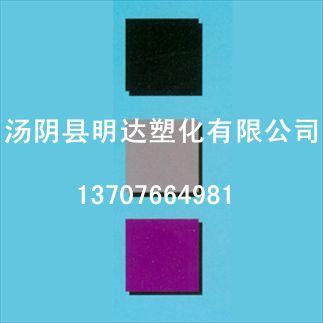 壓延微晶襯板批發 壓延微晶鑄石板廠家 明達塑化