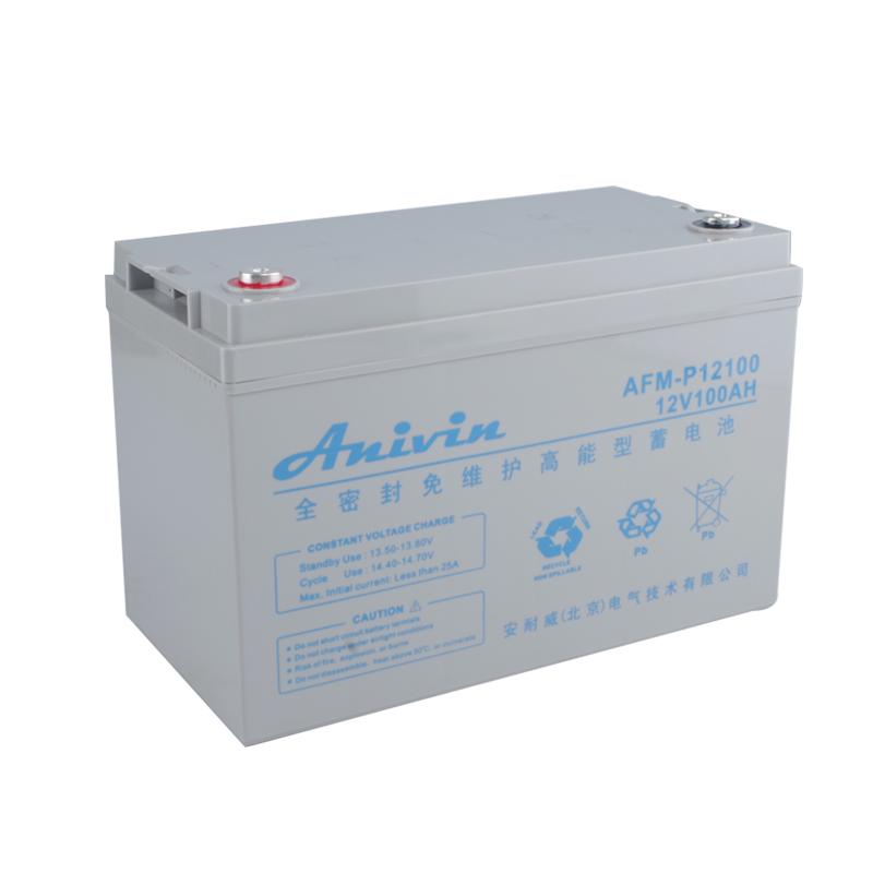 安耐威蓄电池12v100北京销售中心 高清图片