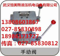 同步马达 JXT-025E-VR-N