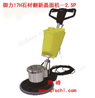 武汉大理石晶面机哪个厂家好呢