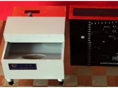 毫瓦級超聲功率計/U-90/廠家/價格/參數/特惠!