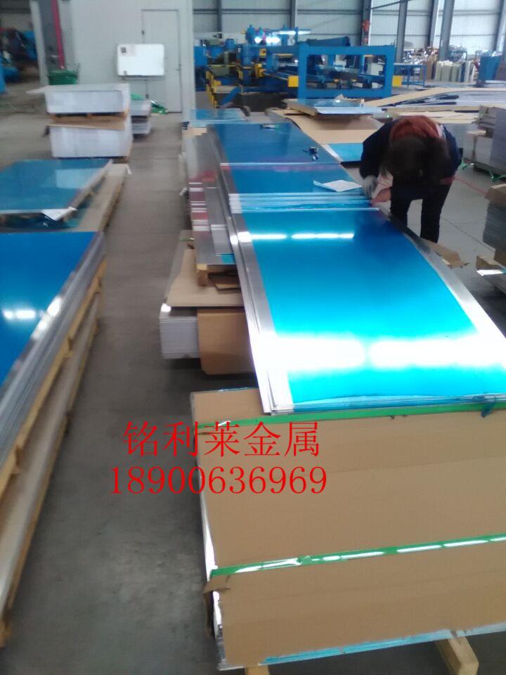 南宁6061铝板厂家