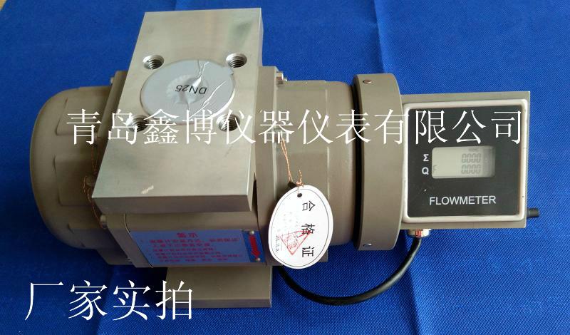 浙江永康|武義|浦江液化氣體流量計 氣體羅茨流量計廠家