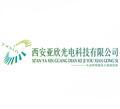 西安亚欣光电科技有限公司