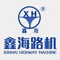 江陰市鑫海公路機械材料有限公司