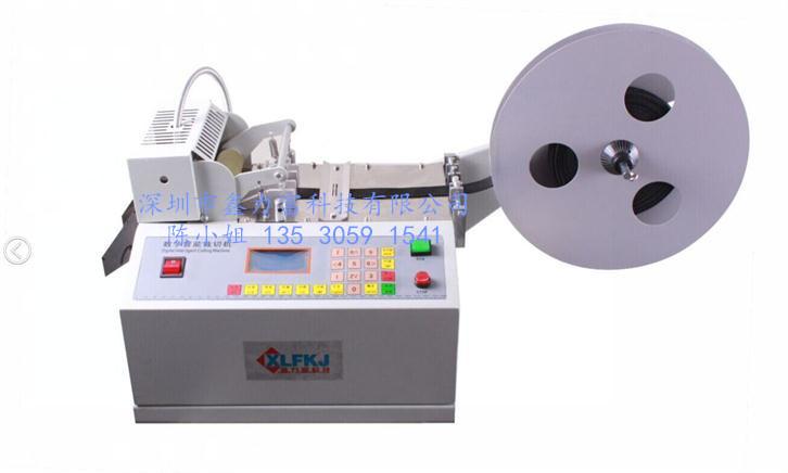 深圳生产厂家直销彩虹带热切机|新款双耳带热切机|罗纹带热切机