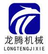 江蘇龍騰環保機械有限公司