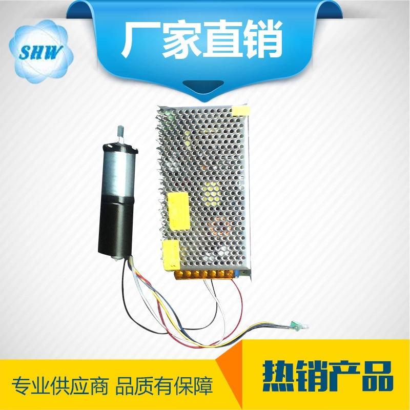 批量供應減速電機4260,直流減速電機4260,無刷內轉子電機