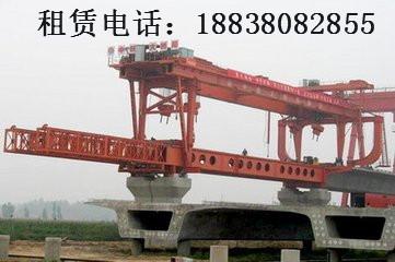 河北石家莊架橋機公司