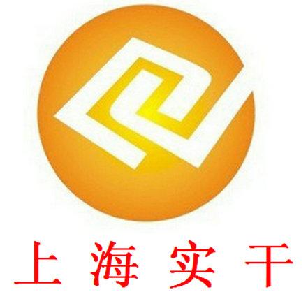 上海實干測力扳手有限公司