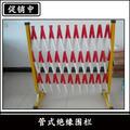 晉州市燕興電力安全器具有限公司