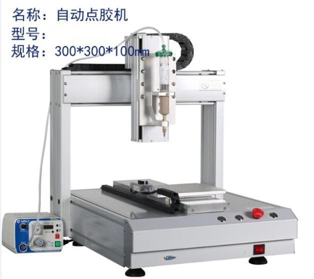 供應上海蘋果手機屏雙Y自動點膠機  上海蘋果手自動點膠機專家 上海自動點膠機廠家