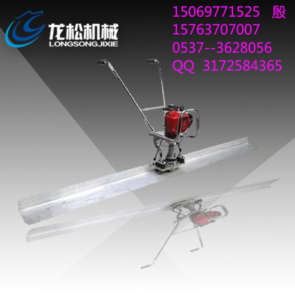 电机式振动尺  价格最低的混凝土水泥地振动尺 手扶式微型整平机(振
