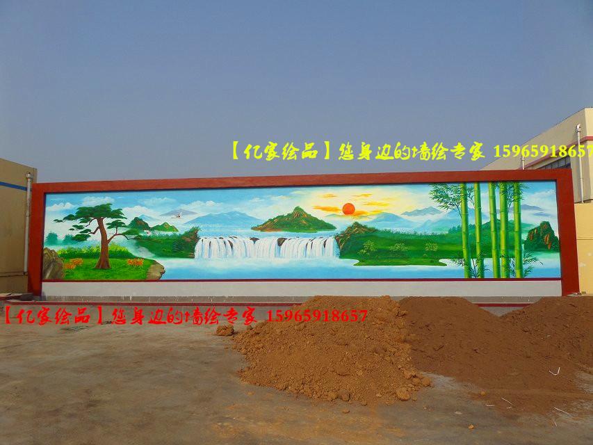济宁文化墙墙绘15965918657济宁新农村文化墙手绘