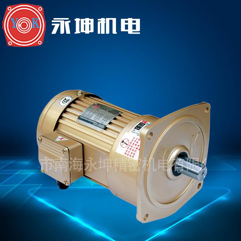台湾永坤电机 齿轮减速机 YK电机 YK马达  750W 三相立式