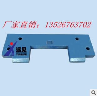 洛陽廠家直銷張家口煤機206S800102型護板、綜采護鏈板