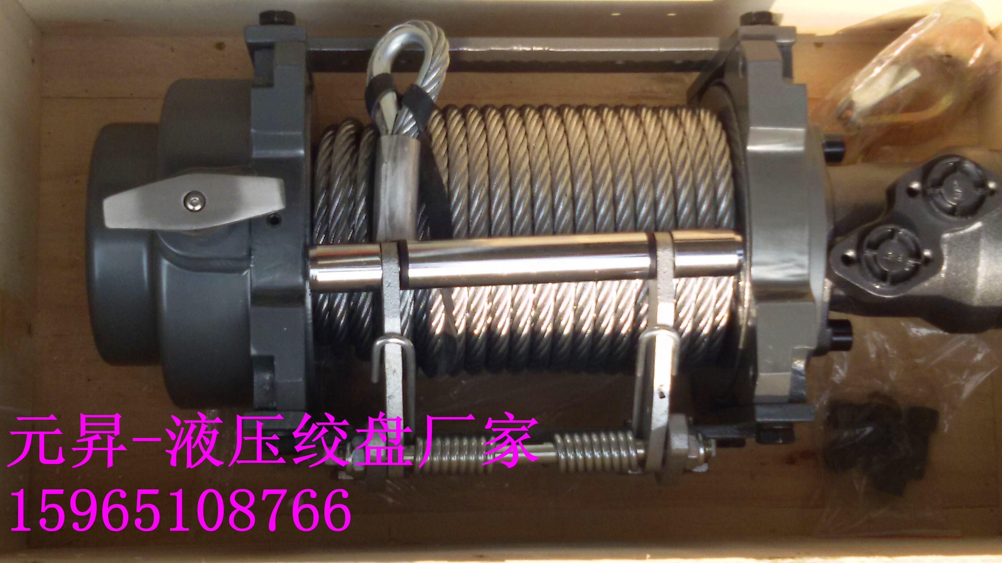 供应液压绞盘机/清障车液压绞盘 /液压绞盘卷扬机/手动绞盘!图片