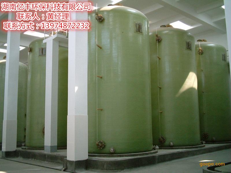 湖南玻璃钢储罐生产厂家