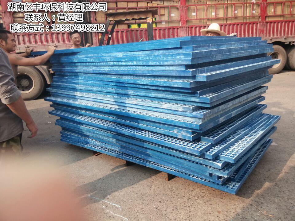 湖南玻璃钢格栅生产厂家