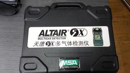 机电之家网 产品信息 仪器仪表 检测仪器 >天鹰5x内置泵吸式多气体
