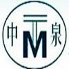河南省中泉路橋設備有限公司