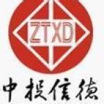北京中投信德國際信息咨詢有限公司