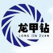 天津中煤機械設備有限公司