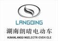 長沙高爾機電科技有限公司