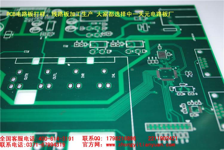 PCB工艺设计规范 中一天元电路板公司是郑州专业从事PCB电路板、多层印制板、铝基板的研发、生产及加工的高新技术企业。 1. 目的 规范产品的 PCB 工艺设计,规定 PCB 工艺设计的相关参数,使得 PCB 的设计满足可生产性、可测试性、安规、EMC、EMI 等的技术规范要求,在产品设计过程中构建产品的工艺、技术、质量、成本优势。 2.