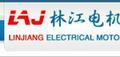 江蘇士林電機有限公司