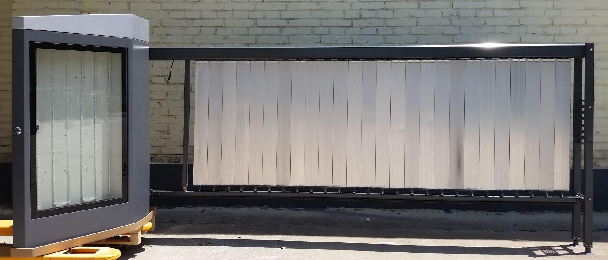 合肥道闸 合肥停车场系统 合肥速泰智能科技万博体育mantbex登录