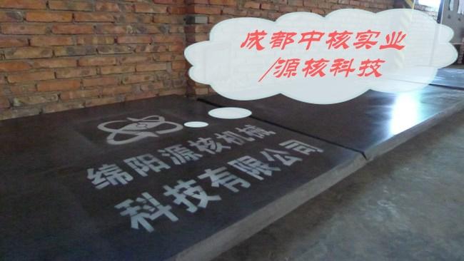 黑龙江哈尔滨铅板厚度达120mm,宽度可达2米厂家生产纯铅铅锑铅银