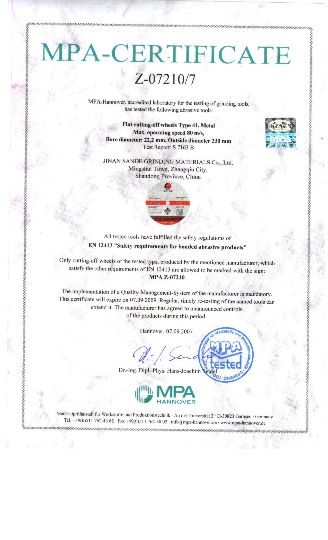 CCC认证 CCC认证代理 CCC强制性产品认证CCC认证步骤